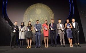 Best of Best Award Gala